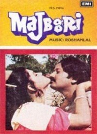 Majboori (1986) Songs Lyrics