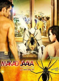 Makad Jaala: A Political Trap (2015) Songs Lyrics