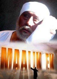 Malik Ek (2010) Songs Lyrics