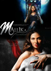 Mallika (2010) Songs Lyrics