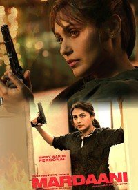 Mardaani (2014) Songs Lyrics