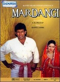 Mardangi (1988) Songs Lyrics
