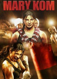 Mary Kom (2014) Songs Lyrics