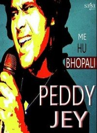 Me Hu Bhopali (2015) Songs Lyrics