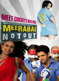 Meerabai Not Out (2008) Songs Lyrics