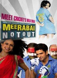 Meerabai Not Out (2008) Songs Lyrics