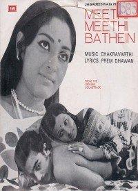 Meethi Meethi Baatein (1977) Songs Lyrics