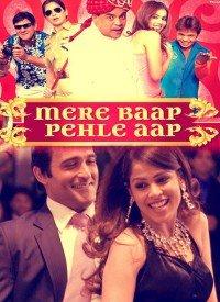 Mere Baap Pehle Aap (2008) Songs Lyrics