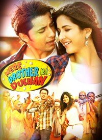 mere brother ki dulhan full movie dailymotion part 1