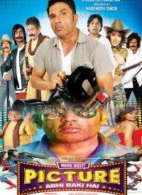 Mere Dost Picture Abhi Baki Hai Movie Review {2.5/5 ...