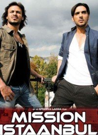 Mission Istaanbul: Darr Ke Aagey Jeet Hai! (2008) Songs Lyrics