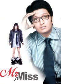 Mr Ya Miss (2005) Songs Lyrics