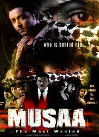 Musaa: The Most Wanted (2010) Songs Lyrics
