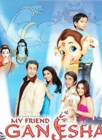 My Friend Ganesha (2007) Songs Lyrics