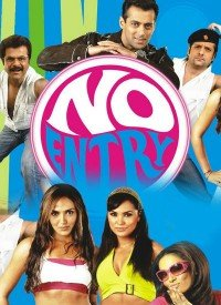 No Entry (2005) Songs Lyrics