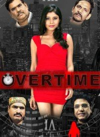 Overtime (2012) Songs Lyrics