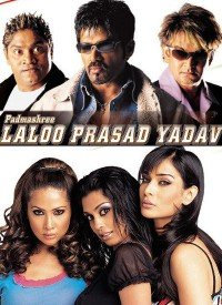 Padmashree Laloo Prasad Yadav (2005) Songs Lyrics