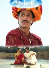 Paheli (2005) Songs Lyrics