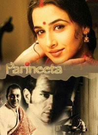 Parineeta (2005) Songs Lyrics