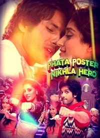 Phata poster nikla hero songs dating naach lyrics