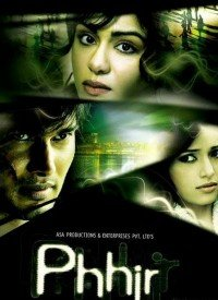Phhir (2011) Songs Lyrics