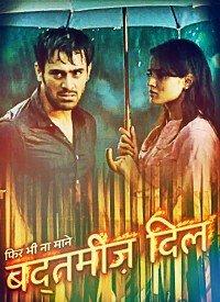 hindi serials songs