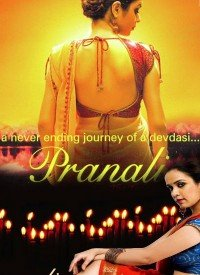 Pranali: The Tradition (2008) Songs Lyrics