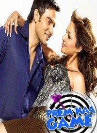 Prem Kaa Game (2010) Songs Lyrics