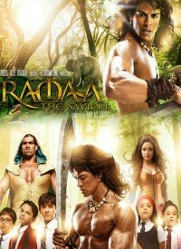 Ramaa: The Saviour (2010) Songs Lyrics