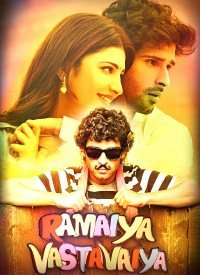 Ramaiya Vastavaiya (2013) Songs Lyrics