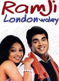 Ramji Londonwaley (2005) Songs Lyrics