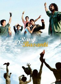Rang De Basanti (2006) Songs Lyrics
