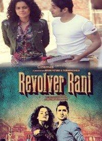 Revolver Rani (2014) Songs Lyrics