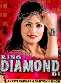Ring Diamond Di (2015) Songs Lyrics