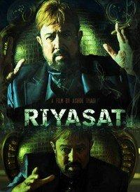 Riyasat (2014) Songs Lyrics