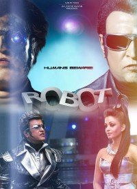 Robot (2010) Songs Lyrics