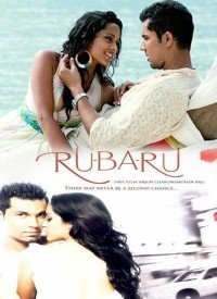 Ru Ba Ru (2008) Songs Lyrics