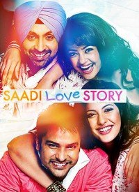 Saadi Love Story (2013) Songs Lyrics