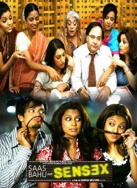 Saas Bahu Aur Sensex (2008) Songs Lyrics