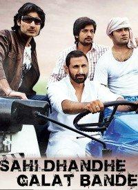 Sahi Dhandhe Galat Bande (2011) Songs Lyrics