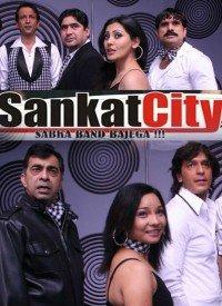 Sankat City (2009) Songs Lyrics