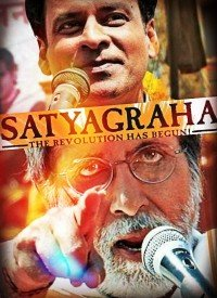 Satyagraha: Democracy Under Fire (2013) Songs Lyrics