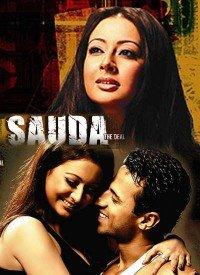 Sauda: The Deal (2005) Songs Lyrics