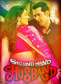 Second Hand Husband (2015) Songs Lyrics