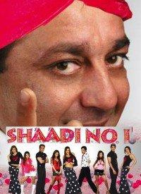 Shaadi No. 1 (2005) Songs Lyrics