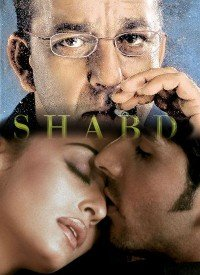 Shabd (2005) Songs Lyrics