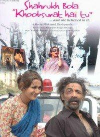 Shahrukh Bola 'Khoobsurat Hai Tu'... And She Believed In It (2010) Songs Lyrics