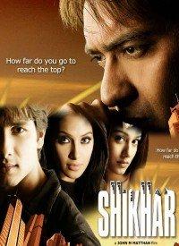 Shikhar (2005) Songs Lyrics