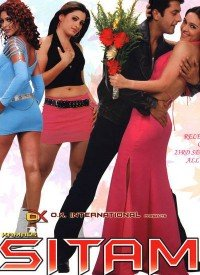 Sitam (2005) Songs Lyrics