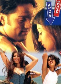 Socha Na Tha (2005) Songs Lyrics